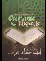 Quranic-Ettiquette-355x266