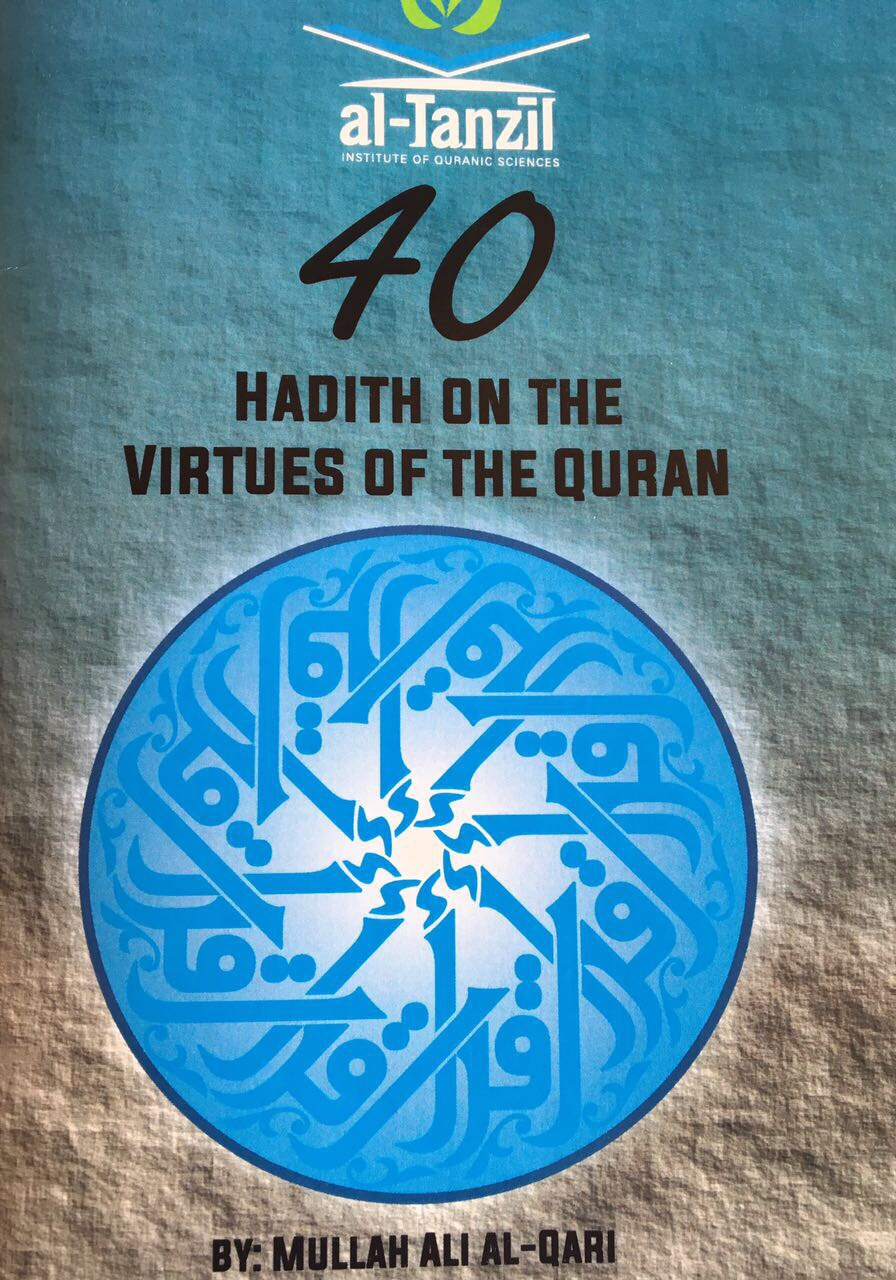 40 Hadīth on the Virtues of the Quran [free download